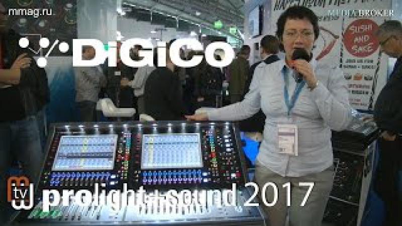 Digico новая консоль SD12 Prolight Sound 2017