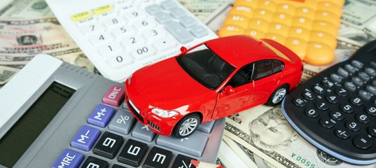 Деньги под залог рязань как узнать за что машин в залоге