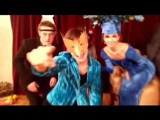 Видео приглашение на спектакль Вампука 09.12.2016