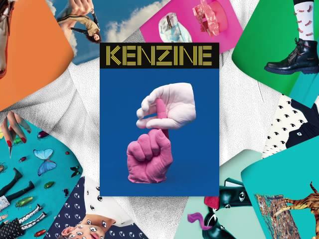 KENZINE BY KENZO TOILETPAPER