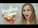 Рисовая пудра своими руками | Kamila Secrets Выпуск 90