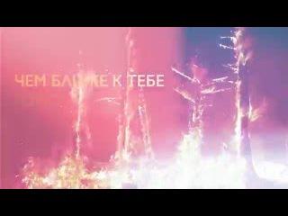Роман Касевич - Пожар (feat. Chef & Игорь Чабан) [Lyric Video]
