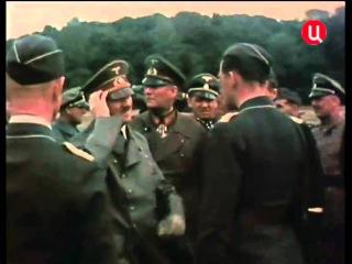"""Расовая теория Арийского превосходства. - """"Сила оружия и террор превосходства немцам не принесли."""""""