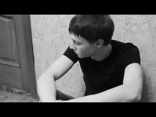 Классный клип про любовь Стали чужими