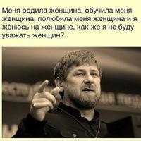 СайханТасуев