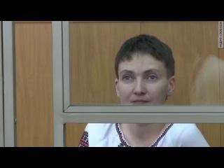 Савченко признали виновной и запросили 23 года лишения свободы