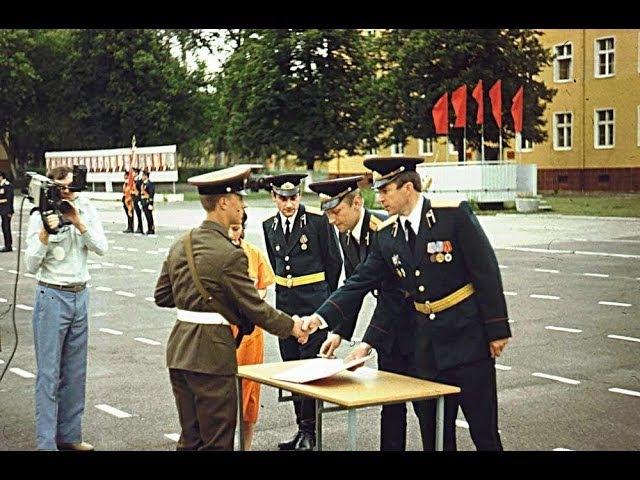 Wunsdorf Вюнсдорф Ранет 1991 год
