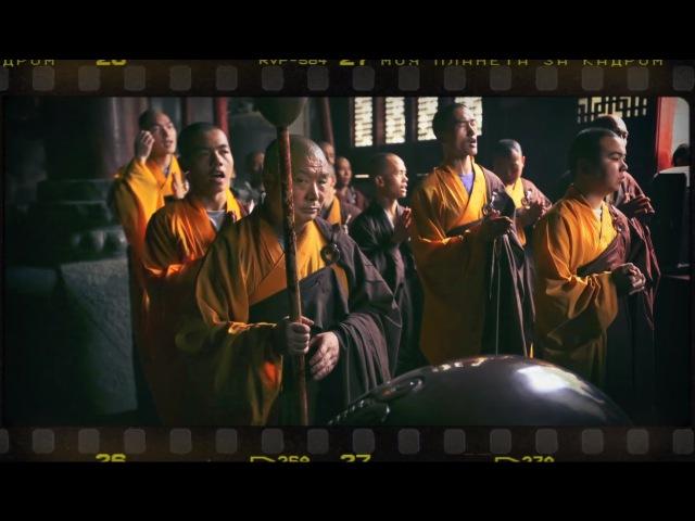 Китай. Шаолинь. Часть 3 🎥 За кадром 🌏 Моя Планета
