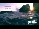 Боевой дайвинг Подводная навигация ( Часть 1)