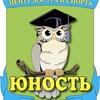 """ГБУ ЦДиС """"Юность"""" (Отрадное)"""