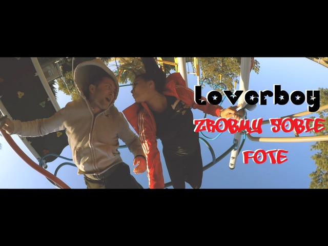 LOVERBOY - Zróbmy sobie fotę (OFFICIAL VIDEO)