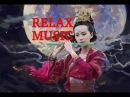 Relax Music! Весь мир у твоих ног! Наслаждайся! Музыка