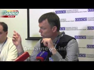 Пресс-конференция заместителя председателя ОБСЕ Александра Хуга