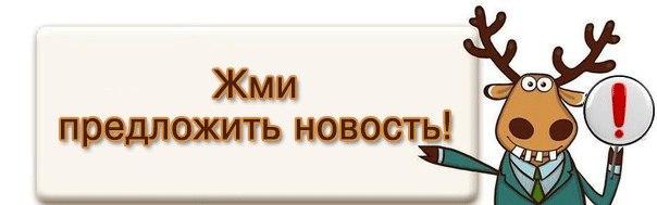 5e79-FGv8Dc.jpg?profile=RESIZE_710x