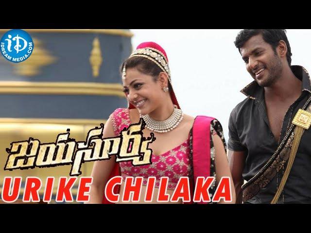 Jaya Surya Urike Chilaka Song Trailer || Vishal, Kajal Aggarwal