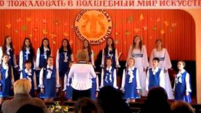 Старесенький вітряк муз Олени Гончарук сл Ліни Костенко