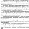 ДЭИР в Новокузнецке.