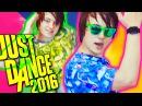 ХУДШИЙ ТАНЦОР В МИРЕ Just Dance 2016