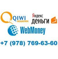 Обмен paypal на perfect money с qiwi