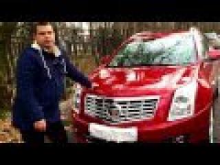 Обзор моей машины Cadillac SRX (USA)