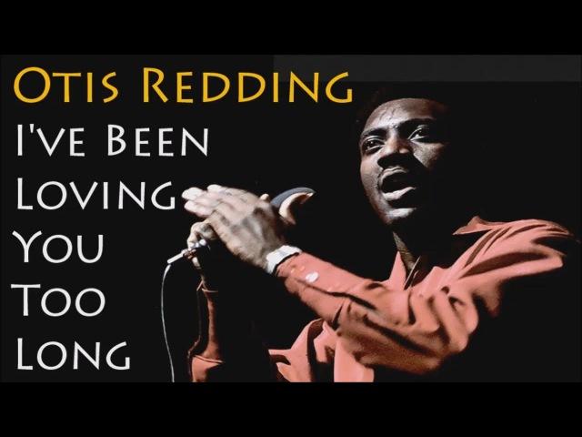 Otis Redding - I've Been Loving You Too Long (Srpski prevod)