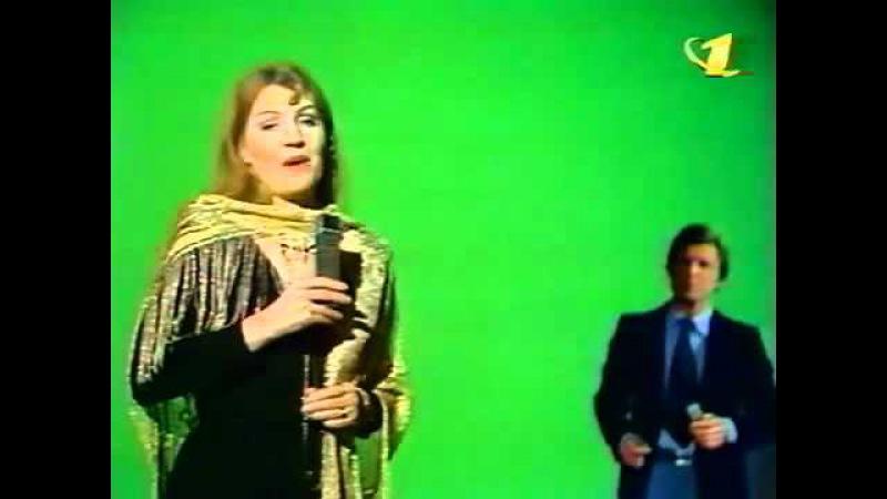 Anna German - Echo of love Анна Герман, Лев Лещенко - Эхо любви