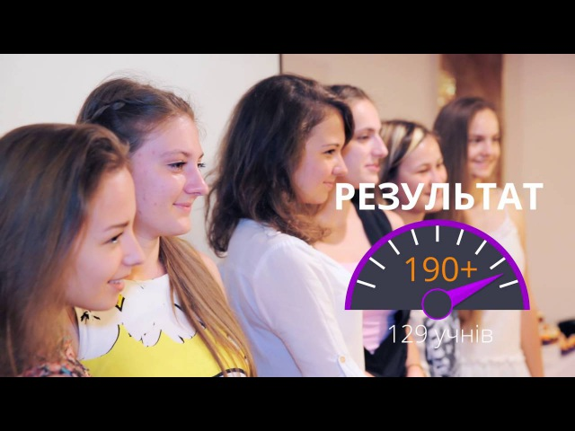 ЗНО 2016 Випускний в ZNOUA