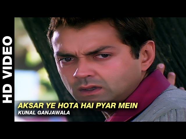 Aksar Ye Hota Hai Pyar Mein Jurm Kunal Ganjawala Bobby Deol Lara Dutta