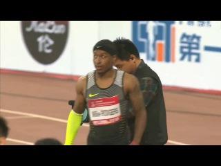 Justin Gatlin 9 94   IAAF World Challenge Beijing 2016