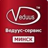 Сеть компьютерных клиник Ведуус-сервис