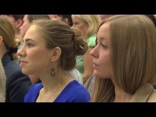 ТГУ NEWS: Августовское совещание ТГУ 2016