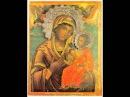 5 84 Иоанн Лествичник ☦️ Лествица. O бecпpиcтpacтии, тo ecть, oтлoжeнии пoпeчeний и пeчaли o миpe