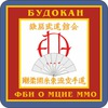 Спортивный клуб «Будокан» Каратэ | Джиу-Джитсу