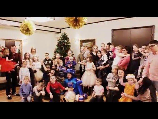 Новый год для детей сотрудников Дан-Инвест