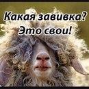 Фотоальбом Лидии Каракальчевой