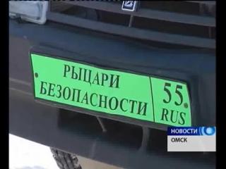 Спасатели и полицейские проверили студентов омских вузов на знание экстремальных ситуаций