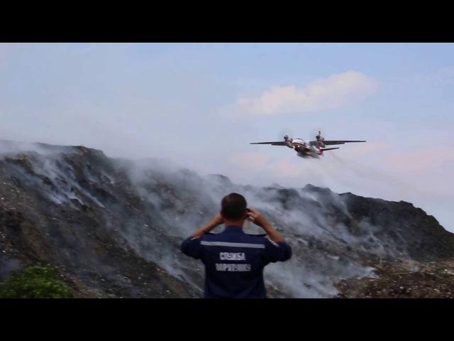 Гасіння пожежі Грибовицького сміттєзвалища 09.06.2016
