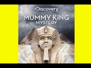 Discovery: Загадка мумии Рамзеса / Ramesses Mummy king mystery (2011)