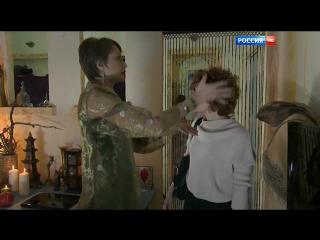 Шаманка 8 серия HD