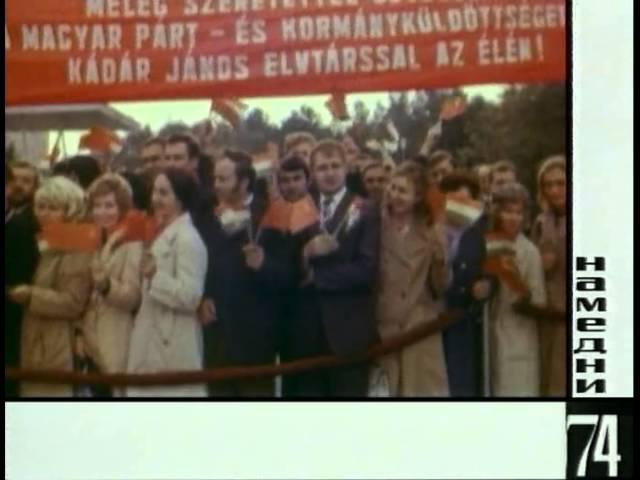 Намедни 1961 2003 Наша Эра 1974 HTB