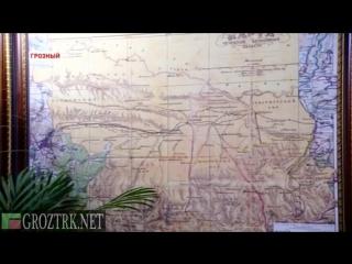 Р.Кадыров интересуется работой с чеченскими диаспорами