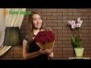 «Букет из роз Гран При»