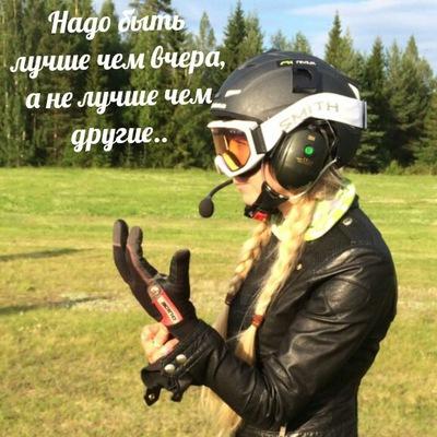 Александра Овсянникова   ВКонтакте