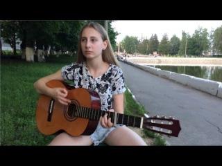 """Братья Гаязовы - """"Вены резались сами"""" ( cover by Julia Meder)"""