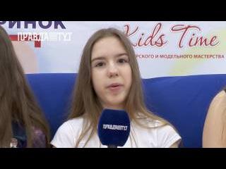 STAR KIDS програма 12 |  Діти не по дитячому