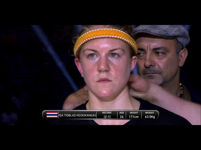 Antonina Shevchenko vs Isa Keskikangas Full Fight (Muay Thai) - Phoenix 2
