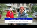 «Крик о помощи» жителей д №27 в п. Строитель (13.04.2016)