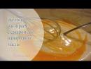 Домашний Киевский торт рецепт киевского торта с фото