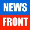 Четете онлайн актуалните новини от България.