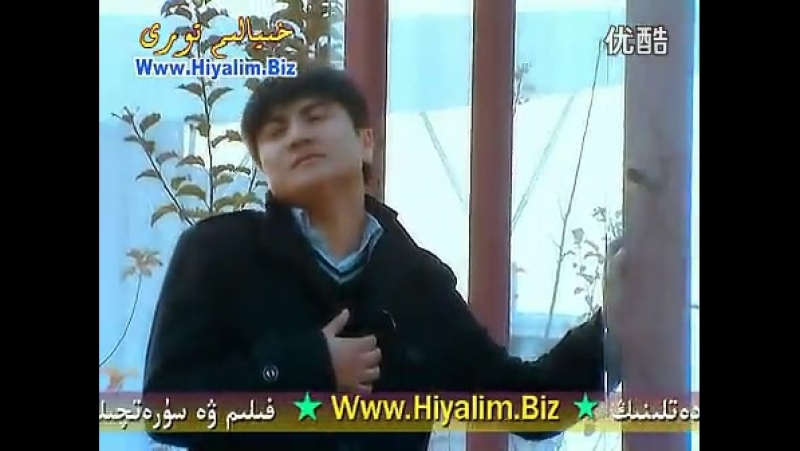 Rehimjan Abduqeyyum - Soygu Digan Shundaq Bulamdu